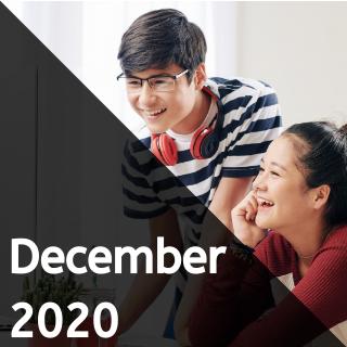 December 2020 Teen E-Newsletter